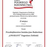 orly-dyplom-2009_d